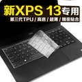 New 13.3 laptop keyboard cover Protector for DELL XPS 13-9343 9350 XPS13R 3505 only for Dell new XPS 13