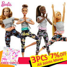 Original Barbie 18 inch Joints Movable Yoga clothes Baby Dolls Birthday Present Girl Toys for children Kids Bonecas brinquedos