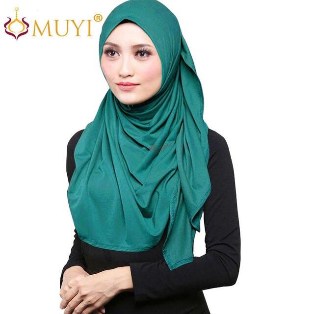 фото мусульманского хиджаба