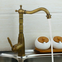 Antique Brass Kitchen Faucet Bronze Single Handle Hot and Cold Water Kitchen Sink Tap 360 Swivel Bathroom Sink Mixer Tap цена 2017