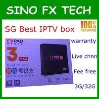 Удивлен! 2019 Сингапур 6 к потокового медиаплеера Dual Band Wi Fi Android 7,0 ТВ коробка плата Бесплатные IPTV волокно сигнала EVPAD 3MAX