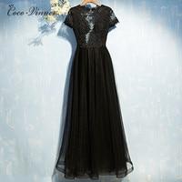 C V 2017 New Black Sexy Long Evening Dress Banquet Lace Fashion Slim Plus Size Long