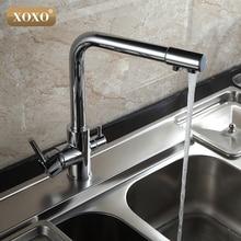 XOXO Матовый никель смеситель для кухни чистой воды Носик нажмите на одно отверстие сосуд Раковина Смеситель 83027C