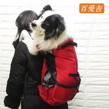 Pet Carrying Dog Carrier Cat Carrier Dog Backpack Mesh Cloth travel Bag Chest Pack Breathable Dog Transport Backpack for animals hideaki tsuchiya carrier transport in nanoscale mos transistors