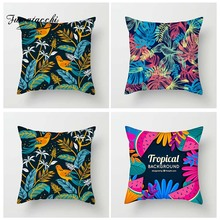 Fuwatacchi Fantastic Colors Tropical Plant Cushion Cover Palm Leaves Throw Pillow Covers Green Tropical Trees Pillowcases