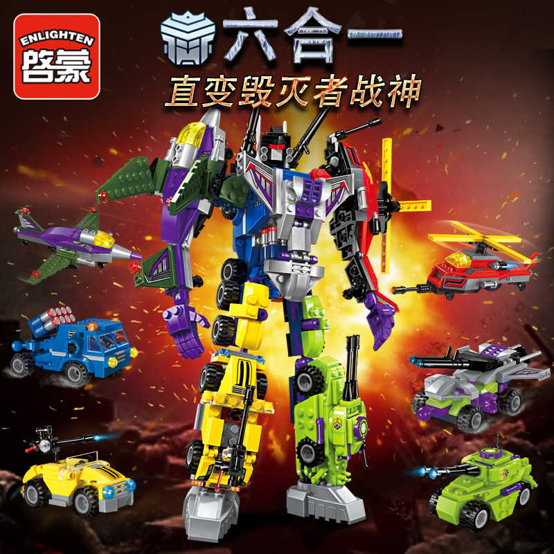 Enlighten 1404 Mecha Educational Building Blocks Toys Robot Helicopter Aircraft Army Car Destroyer Ares Tank Toys For Children 128pcs military field legion army tank educational bricks kids building blocks toys for boys children enlighten gift k2680 23030