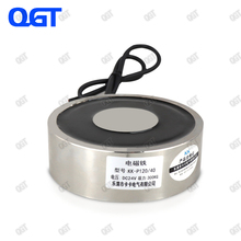 KK-120/40 DC Electro magnet Electromagnet cylinder magnets custom electric sucker 300KG strong Electromagnetic
