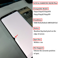 Tested Display For Samsung Galaxy S9 PLUS G960 LCD With Screen S8 plus G950 G955 Digitizer S7 Edge G935F Touchscreen Note 8 Spot
