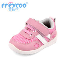2c7219514 Freycoo 2019 Новая мода на весну и зиму детская обувь для мальчиков девочек  из мягкой натуральной