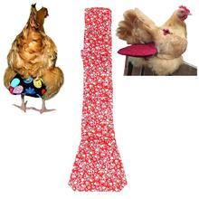 AsyPets Pet пеленки для курицы утка гусь случайный цвет
