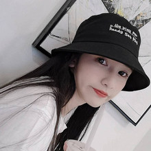 Net Red Fishermans Cap Female Tide Student Sets Lovely Soft Girls Japanese Xiaoyan Summer Sunshade