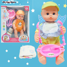 Reborn baby boy with hat and Bib15 inch green suit Lifelike kid Pretend Play House toy gift box New born baby doll for girls