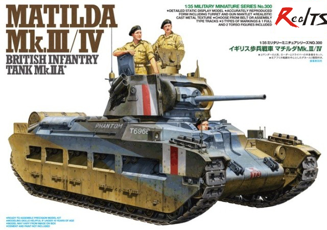 цена на RealTS Tamiya model 35300 1/35 British Matilda Mk.III/IV Infantry Ta plastic model kit