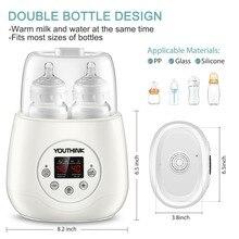 5 в 1 детский подогреватель молока Универсальный двойной стерилизатор бутылочки для кормления грудного молока детское питание Интеллектуальный Термостатический