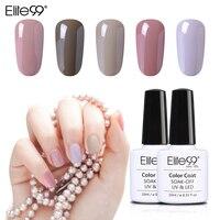Elite99 24pcs/Set Nude Color Series UV Gel 10ml Nail Gel Polish Manicure Varnish LED UV Lamp Needed Professional Nail Art Gel