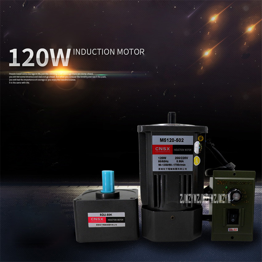 цена на New Arrival AC 220V 50/60Hz 0.12KW 120W Single Phase Variable Speed Motor M5120-502 with Speed Control Gear Motor + Governor Hot