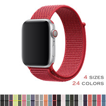URVOI Sport loop for apple watch series 4 3 2 1 band reflective strap for iwatch double-layer breathable woven nylon Fall 2018(China)