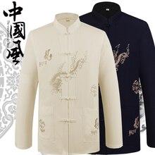 Мужской Национальный стоячий воротник Тан костюм топ китайская фигура дракона среднего возраста с длинным рукавом рубашка Весна Осень рубашка для занятий ушу