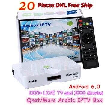 20 Pieces DHL free Ship Arabic IPTV BOX