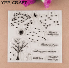 YPP CRAFT Live With Passion Transparent Clear Silicone Stamp/Seal