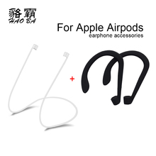 HAOBA Anti-lost Strap Loop String Rope+Ear Hook for Apple Airpods Bluetooth Earphone Silicone Cable Hook Accessories