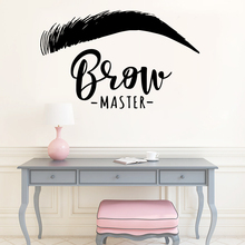 Beautiful Brow Master Quote Wallstickers Eyelashes Decor Decal Eyebrows Pvc Wall Sticker For Bar