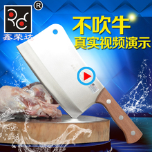Free Shipping Xin Rongda Handmade 4Cr13 Forged Stainless Steel Chef Knife Cut Bone Kitchen Thickening Blade Chop Bone Knives