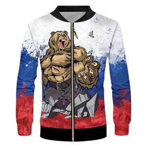 Image 5 - OGKB Marka Rusya Ayı Erkekler Zip Ceket 3d Tüm Vücut Baskı Savaşı Rahat 2019 Serin Harajuku 6XL