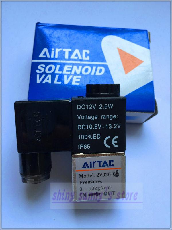 1Pcs 2V025-06 DC 12V PT1/8 2 Position 2 Way Solenoid Valve IP65 Normally Closed Brand New система освещения brand new 2 x 8 dc 12v