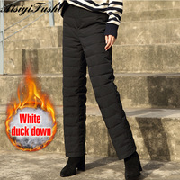Duck Down Pants Women Warm Feather Loose Pants Women'S Classic Trousers Large Size For Winter Windproof Pencil Straight Pants