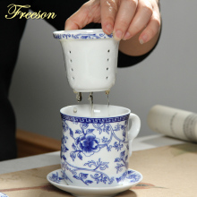 Ретро Китайский синий белый фарфоровый чайный набор с блюдцем крышкой для заварки 260 мл керамическая чайная чашка с чайным фильтром