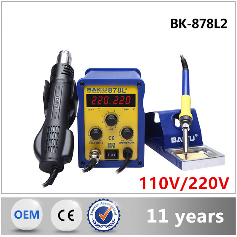 BK-878L2 two-in-one digital display electric iron, mobile phone welding station, repair tools