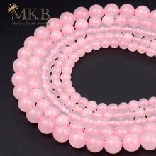 Natural Stone Rose Pink Quartz Crystal Beads For Jewelry Making 4 6 8 10 12mm Round Bead Diy Bracelet Jewellry Wholesale(China)