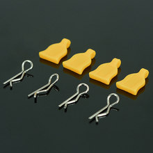 GWOLVES Gemakkelijk te demonteren silicagel Body Shell Clip R Pins voor 1/10 RC Hobby Model Auto HPI HSP Traxxas axiale Kyosho Wltoys(China)