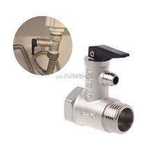 Предохранительный клапан сброса давления для самогонного аппарата самогонный аппарат системы абрамова