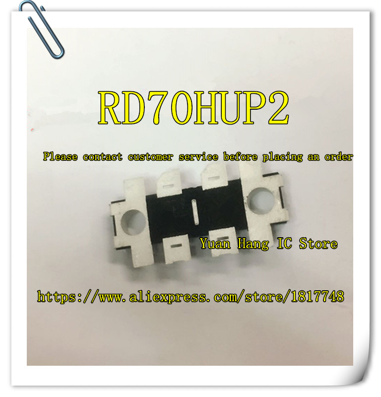 2PCS/LOT RD70HUP2 RD70 HUP2 High frequency tube  New original  Please contact customer service before placing an order аксессуар для волос brand new 2 lot hairdisk