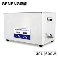 Industrial Ultrasonic Cleaner 30L Bath Circuit Board Motocycle Car Parts Molds Engine Oil Degeraser Rust Heated Tank Ultrasound