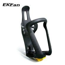 EKFan Велоспорт Пластиковый Регулируемый держатель бутылки для воды эластичный держатель для стаканов напитков стойка клетка Горный Дорожный велосипед аксессуары для велосипеда