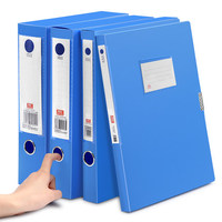 5 pcs of file box A4 folder information book to accept plastic box of large capacity office supplies