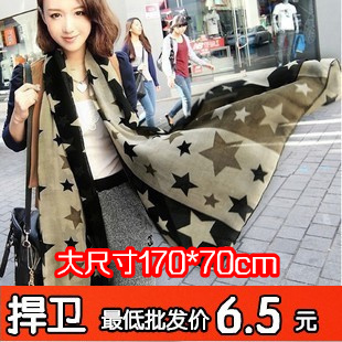 Autumn and winter ultra long scarf velvet chiffon silk scarf large five-pointed star pattern color block women's vlsivery large