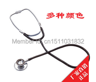 2PCS New High Quality Professional Double Head Stethoscope Adult Echometer Doctor's Necessary Acoustic Stethophone Free Shipping