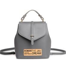 M542 2017 новые ветра школьный рюкзак досуга двойного назначения многофункциональный женский почтальон сумка рюкзак