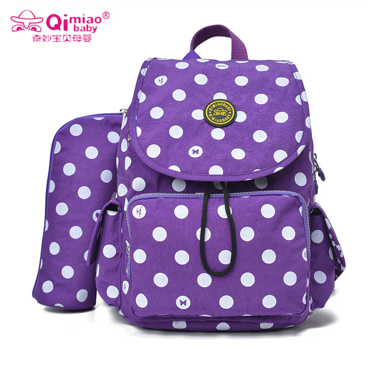 Baby Bag Fashion Mummy Bags Large Capacity Diaper Bags Backpacks Baby Organizer Maternity Bags For Mother Handbag Nappy Backpack