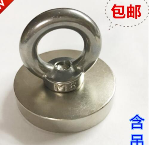 2PCS Pulling Mounting 50X10 mm strong powerful neodymium Magnetic Pot with ring fishing gear, deap sea salvage  magnet 50*10mm 1piece 164kg magnetic pull force neodymium recovery fishing detecting magnet pot with a eyebolt antenna magnetic mounting base