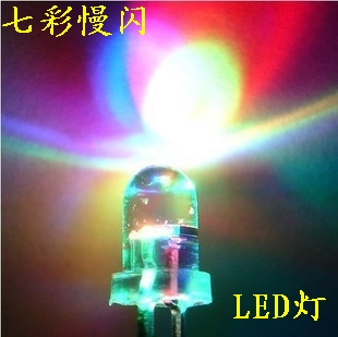 Active Components Transparent F5 5mm Led 7 Seven Color Light Emitting Diode Take Turns Slowly Flashing 100 Pieces/lot Fast Color Diodes