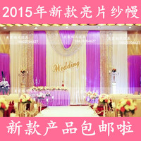 10ft high x 20ft New Design Wedding Backdrop \ Stage Curtain white and purple with shiny sequin