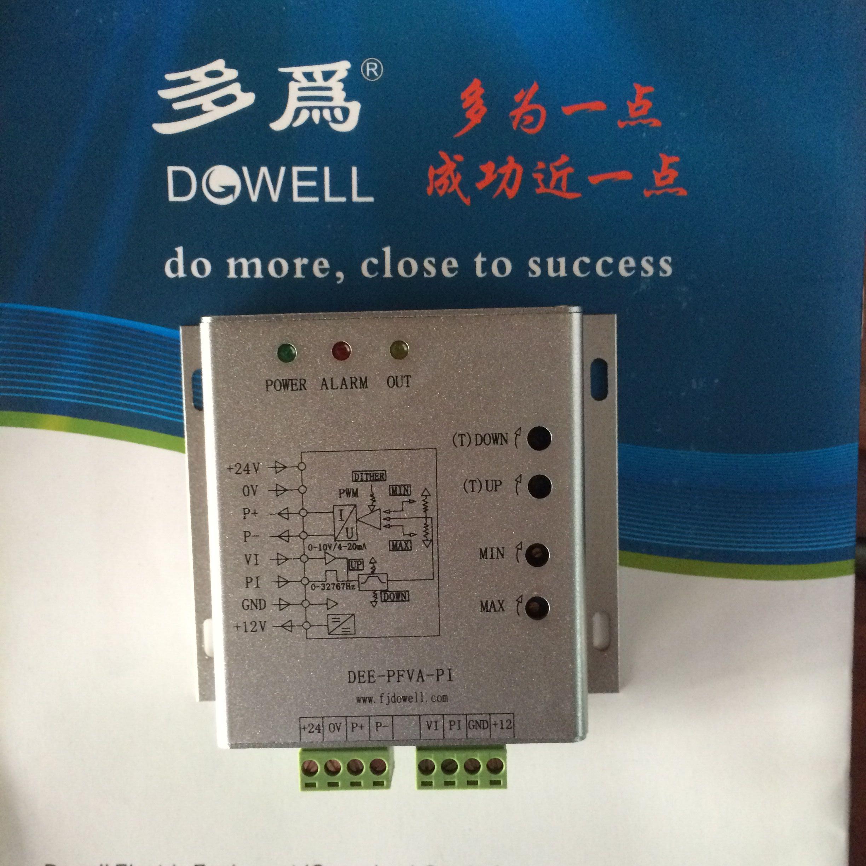 Single Pulse Electro Hydraulic Proportional Valve Amplifier Controller Amplifier Board Save DA Module