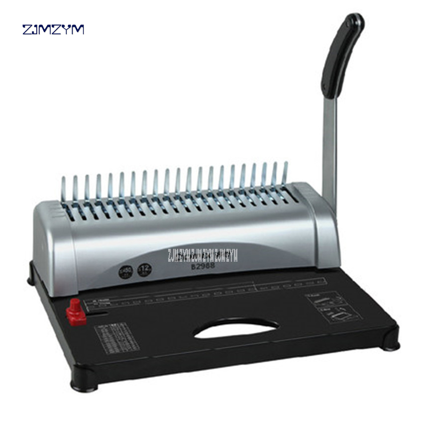 B2988 A4 Paper Binding Machine Puncher Binder 21 Holes Binding Machine 12 Sheets Punching 450 Sheets Binding Office Home Tools