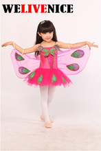 90cm - 150cm 의상 여자 아이 드레스 드레스 의상 애니메이션 코스프레 드레스 사용자 정의 나비가 # 7142와 함께 간다