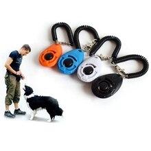 Легко носить с собой высококачественные, устойчивые к царапинам «могучий тигр» Обучающее устройство для домашних собак кликеры для дрессировки 4 цвета